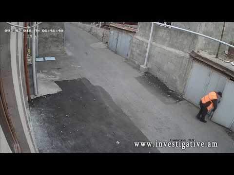 Գողություն՝ ավտոտնակից (տեսանյութ)