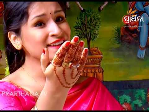 Video Mu Achi Boli Tu re Kalia | Shree Jagannath Bhajan | New Odia Bhajan Video Song 2017 download in MP3, 3GP, MP4, WEBM, AVI, FLV January 2017