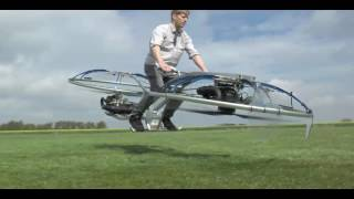 The Future Bike Concept. World's First Time Bike is fly in Sky. This Bike Name is Hover Bike.