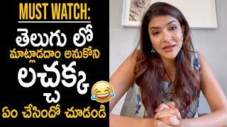 Actress Lakshmi Manchu Shares a New Video Speaking in English | Lakshmi Manchu |