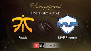 MVP Phoenix vs Fnatic, game 1