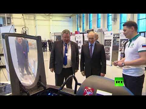 العرب اليوم - شاهد| الرئيس بوتين يتعرف على