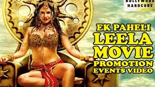 Nonton  Ek Paheli Leela   2015  Promotion Events Full Video   Sunny Leone   Jay Bhanushali Film Subtitle Indonesia Streaming Movie Download