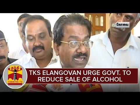 TKS-Elangovan-urge-govt-to-reduce-sale-of-Alcohol-Thanthi-TV