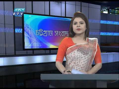 06 PM News || সন্ধ্যা ০৬ টার সংবাদ || 16 January 2020 || ETV News