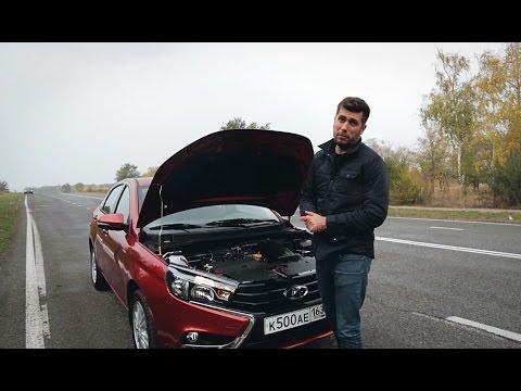 Lada Vesta Первый Тест-драйв