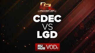 CDEC vs LGD, DPL Season 2 - Div. A, game 1 [Maelstorm, 4ce]