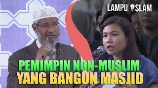 Video Tentang PEMIMPIN NON-MUSLIM yang BANGUN MASJID | Dr. Zakir Naik MP3, 3GP, MP4, WEBM, AVI, FLV Juni 2019