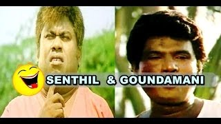 Senthil Goundamani Comedy - 1 - Tamil Movie Superhit Comedy Scenes