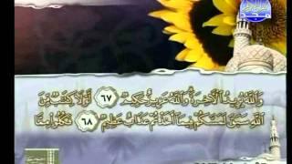 HDالقرآن كامل الحزب 19 الشيخ عادل الكلباني