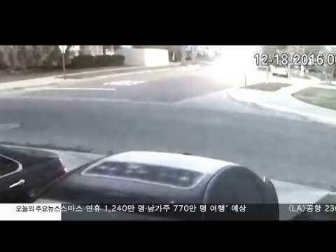 '불지르고 소방서 절도' 용의자 수배 12.23.16 KBS America News