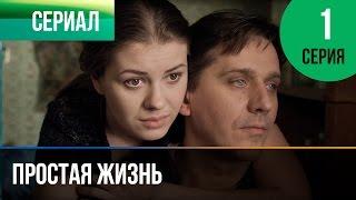 Сериалы Русские Мп4 Скачать Торрент - фото 5
