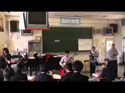 広島県立 大柿中学校 民謡授業 花笠音頭 1