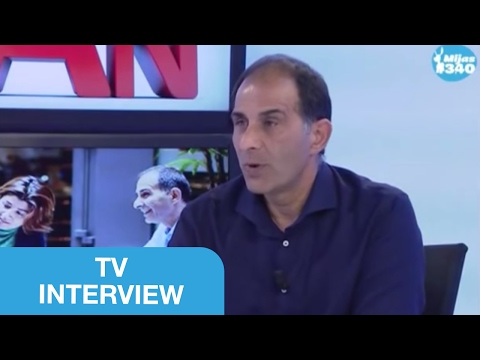 Business on the Costa del Sol - Nami Haghighi interview on Mijas International TV