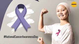 जानिए कैंसर के पांच बडे लक्षण