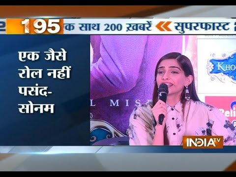 Superfast 200   September 21  2014 - India TV 21 September 2014 10 PM