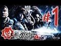 Gears Of War 4 Parte 1: Jd Fenix E A Nova Gera o Xbox O