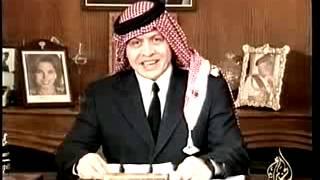 الاعـــلان عن وفاة الملك حسين ملك الأردن