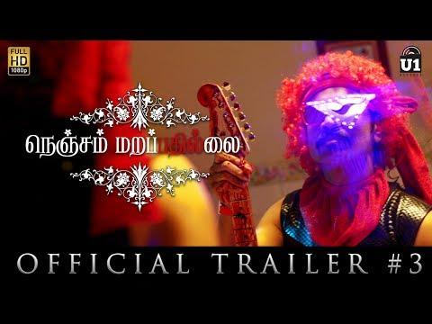 Nenjam Marappathillai Movie Official Trailer 3 | S J Suryah | Yuvan Shankar Raja | Selvaraghavan
