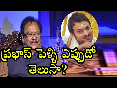 Rebel Star Krishnam Raju Hints on Prabhas Marriage