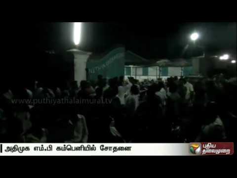 Election-officials-raid-Pondy-AIADMK-MP-Gokulakrishnans-company