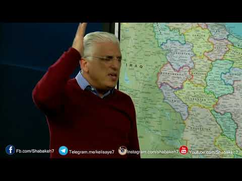 دعای کشیش هرمز برای مردم ایران