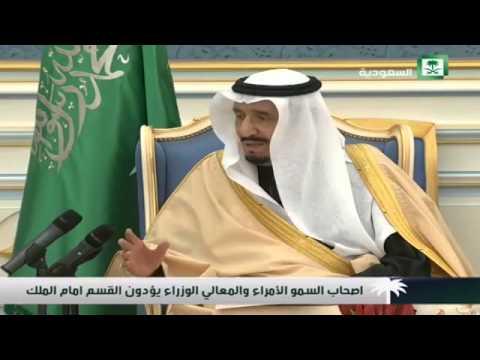 الملك سلمان ..الملك عبدالله وصاني على خدمة مواطنينا وديننا قبل كل شي