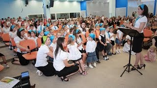 Serbarea Copiilor 2011