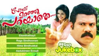 Poy Maranju Parayathe Songs Jukebox