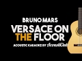 Versace on The Floor - Bruno Mars [Acoustic Guitar Karaoke Backing Track]