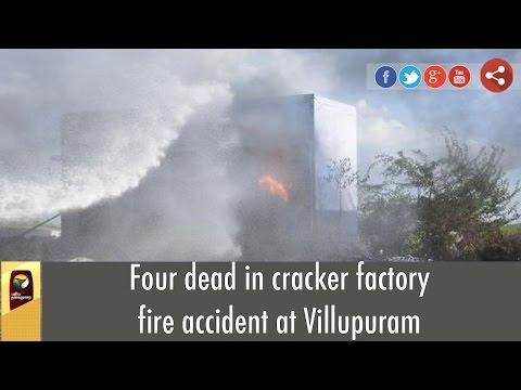 Breaking-News-Four-dead-in-cracker-factory-fire-accident-at-Villupuram