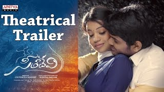 Nenu Seethadevi Theatrical Trailer  Nenu Seethadevi Movie