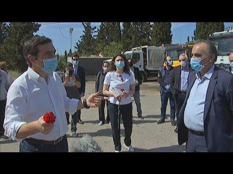 Τη διεύθυνση περιβάλλοντος δήμου Περάματος επίσκέφθηκε ο Αλέξης Τσίπρας