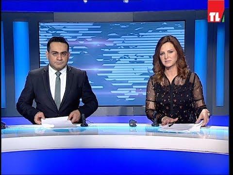 news 06-12-2017
