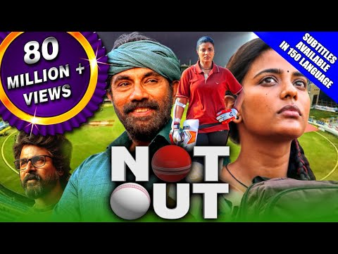 Not Out (Kanaa) 2021 New Released Hindi Dubbed Movie | Aishwarya Rajesh, Sathyaraj, Sivakarthikeyan