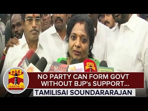 No-Party-can-form-Government-without-BJPs-Support--Tamilisai-Soundararajan-02-03-2016