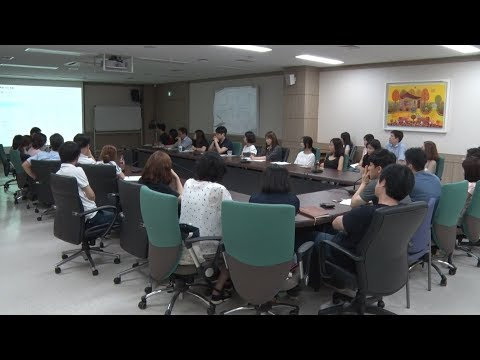 강남구 문화체육강좌 통합사이트 구축