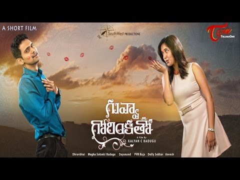 Guvva Gorinkatho | New Telugu Short Film 2016 | Directed by Kalyan C Badugu