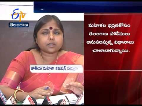 HYderabad Police Taken Good Actions For Woman Security ; National Mahila Commission