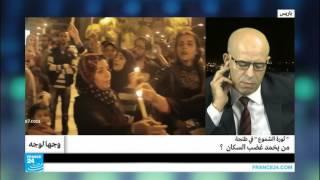 ثورة الشموع في طنجة...من يخمد غضب السكان؟