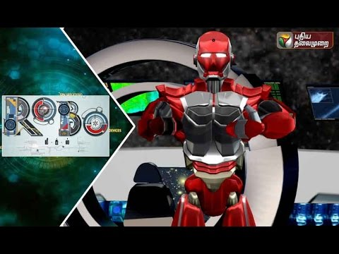 Robo-Leaks-11-09-2016-Puthiyathalaimurai-TV
