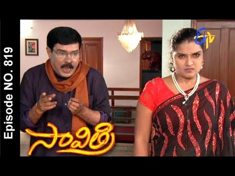 Savithri | 15th November 2017 | Full Episode No 819