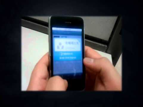 Video of SUDA 무료국제전화