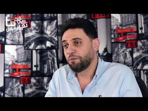 """اللي أنت ماتعرفوش"": هكذا بدأت صداقة محمد فؤاد وعمرو دياب"