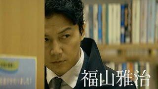映画『三度目の殺人』予告編