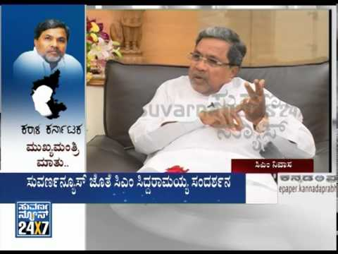 CM Siddaramaiah talk _  DISCUSSION on Karala Karnataka - Seg3 - Suvarna News