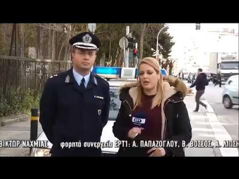 Επί ποδός η τροχαία για την έξοδο του τριημέρου της 25ης Μαρτίου | 22/03/19 | ΕΡΤ