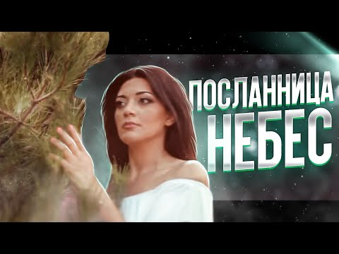 EDIK SALONIKSKI ◣Посланница небес◥ 【Official Video】 (видео)