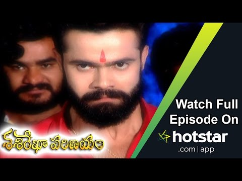 Sashirekha-Parinayam-శశిరేఖా-పరిణయం-Episode-552--26-01-03-2016