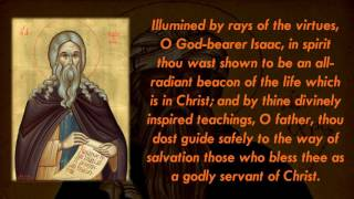 Video Apolytikion of St. Isaac the Syrian, Bishop of Ninevah MP3, 3GP, MP4, WEBM, AVI, FLV April 2019